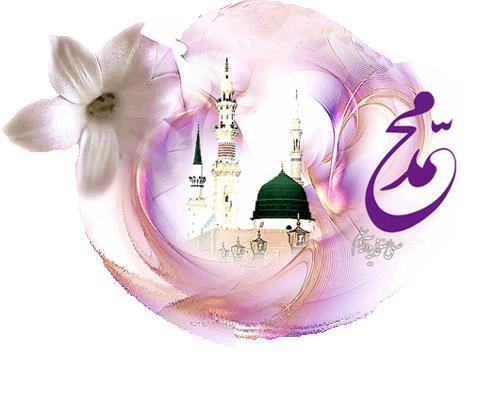 mohammad[1]